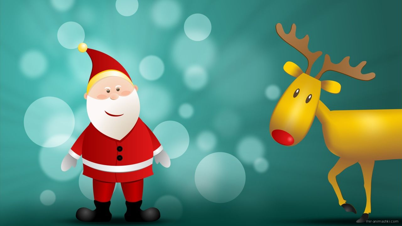 Рисунок к Рождеству - C Рождеством Христовым поздравительные картинки