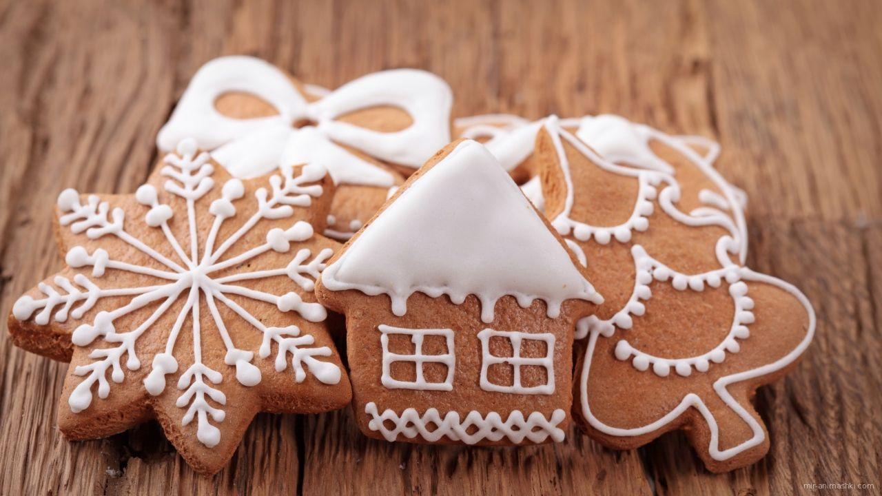 Рождественское печенье домик и елка - C Рождеством Христовым поздравительные картинки