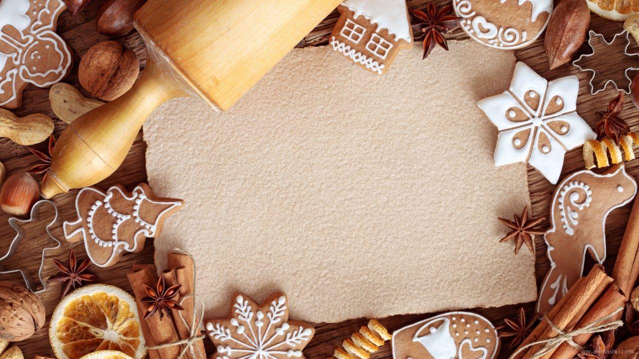 Канун Рождества - C Рождеством Христовым поздравительные картинки