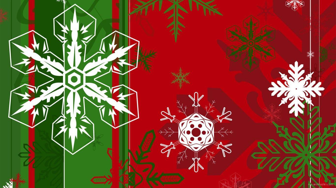 Снежинки разной формы на зелёно-красном фоне на рождество - C Рождеством Христовым поздравительные картинки
