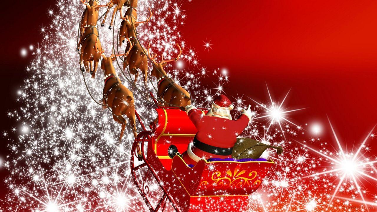 Дед Мороз в упряжке мчится вдаль на рождество - C Рождеством Христовым поздравительные картинки