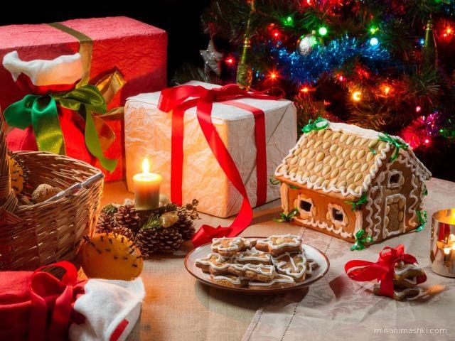 Угощение и подарки на Рождество - C Рождеством Христовым поздравительные картинки