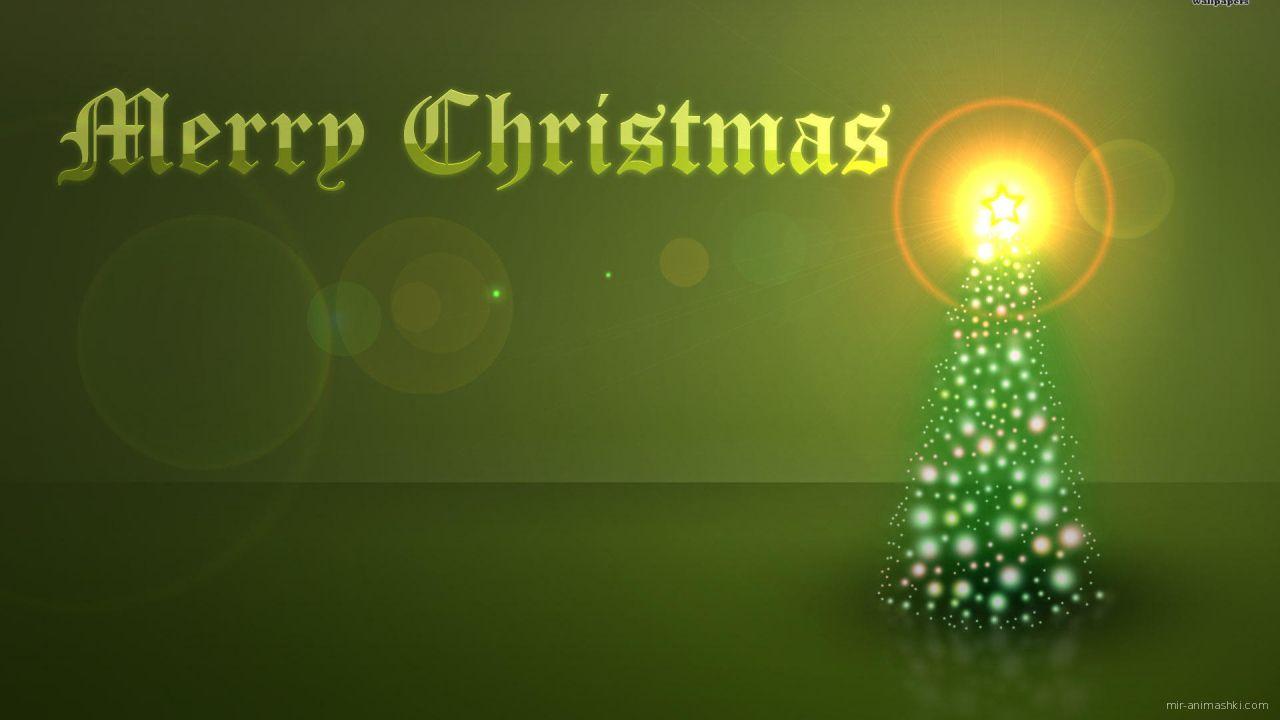 Зелёная картинка с мерцающей ёлкой на рождество - C Рождеством Христовым поздравительные картинки