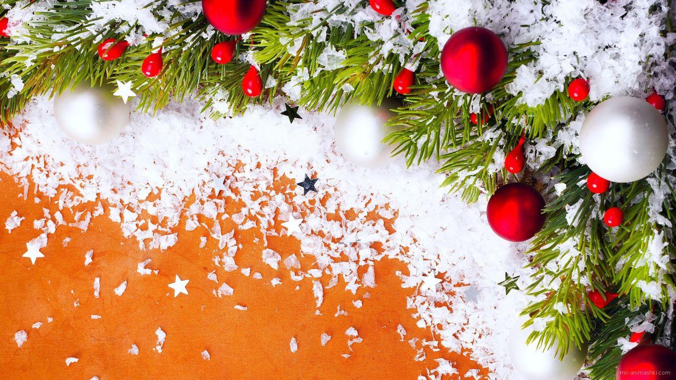 Праздничная декорация на оранжевом фоне на рождество - C Рождеством Христовым поздравительные картинки
