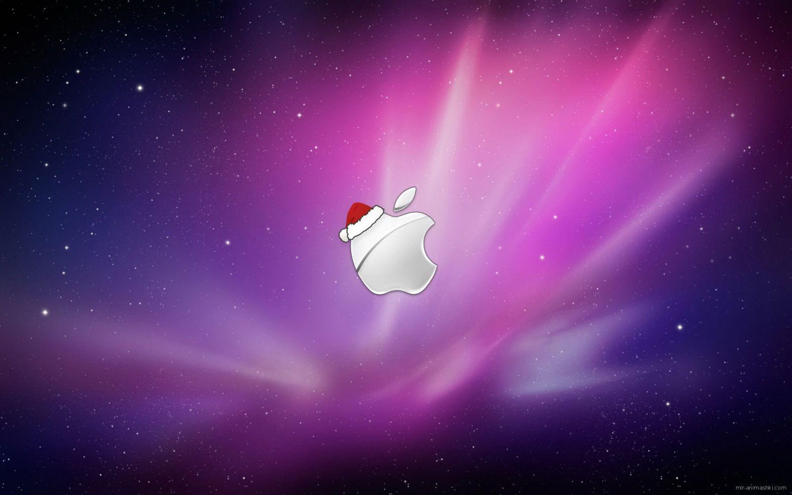 Логотип фирмы Apple на рождество - C Рождеством Христовым поздравительные картинки