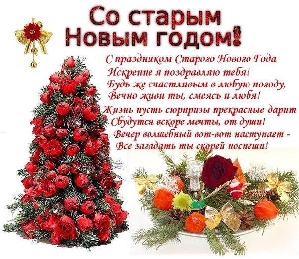 Картинки с Днем Рождения  mirpozitivaru