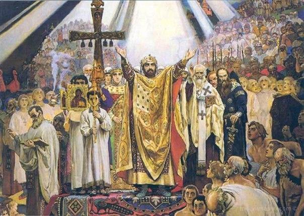 С ДНЕМ КРЕЩЕНИЯ РУСИ - C Крещение Господне поздравительные картинки