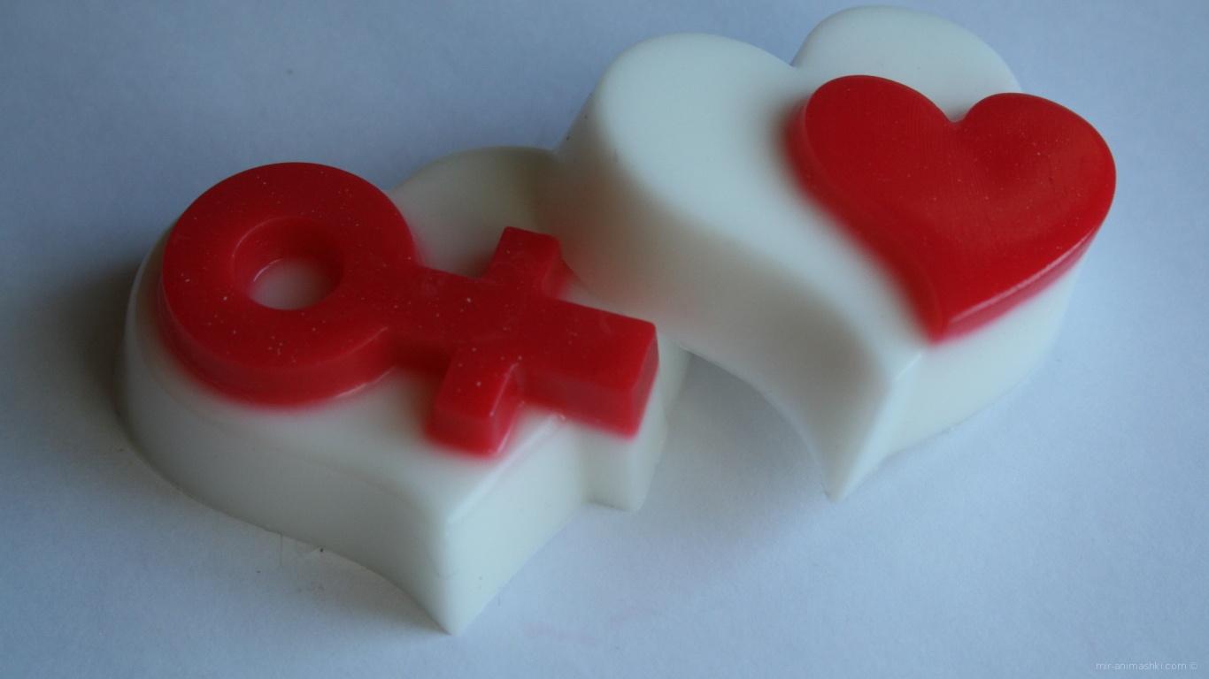 Сладкие сердца на День Влюбленных 14 февраля - С днем Святого Валентина поздравительные картинки