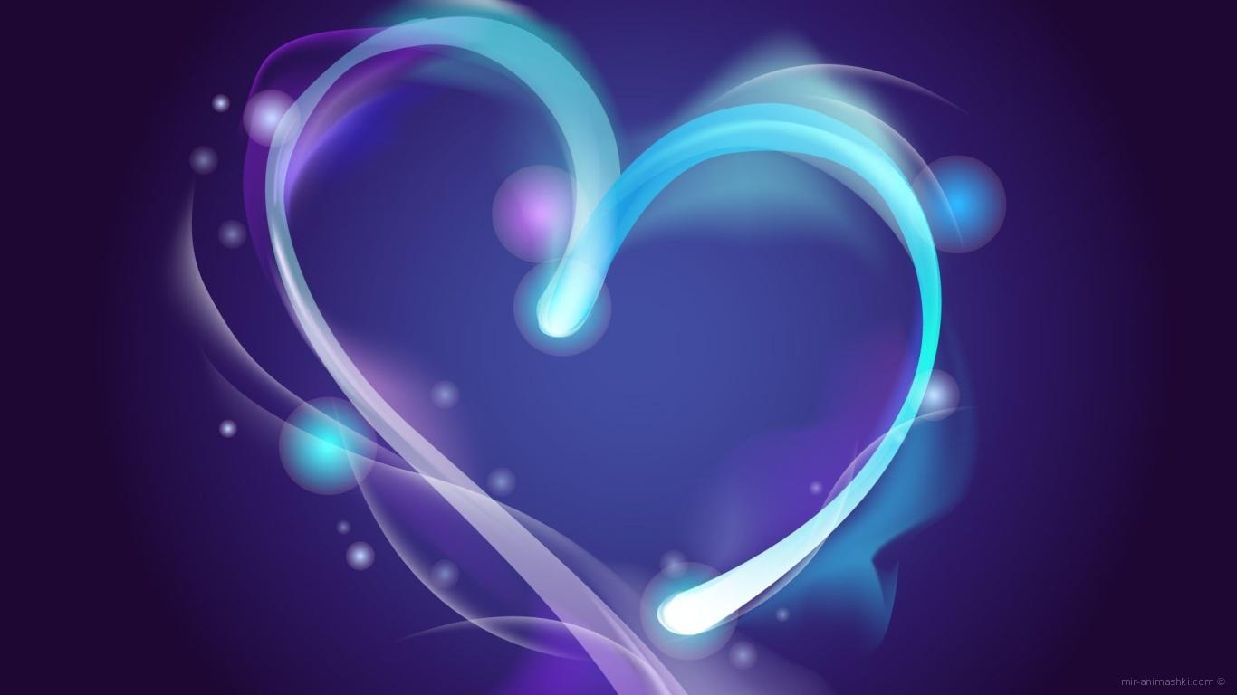 Сердечко на синем фоне - С днем Святого Валентина поздравительные картинки