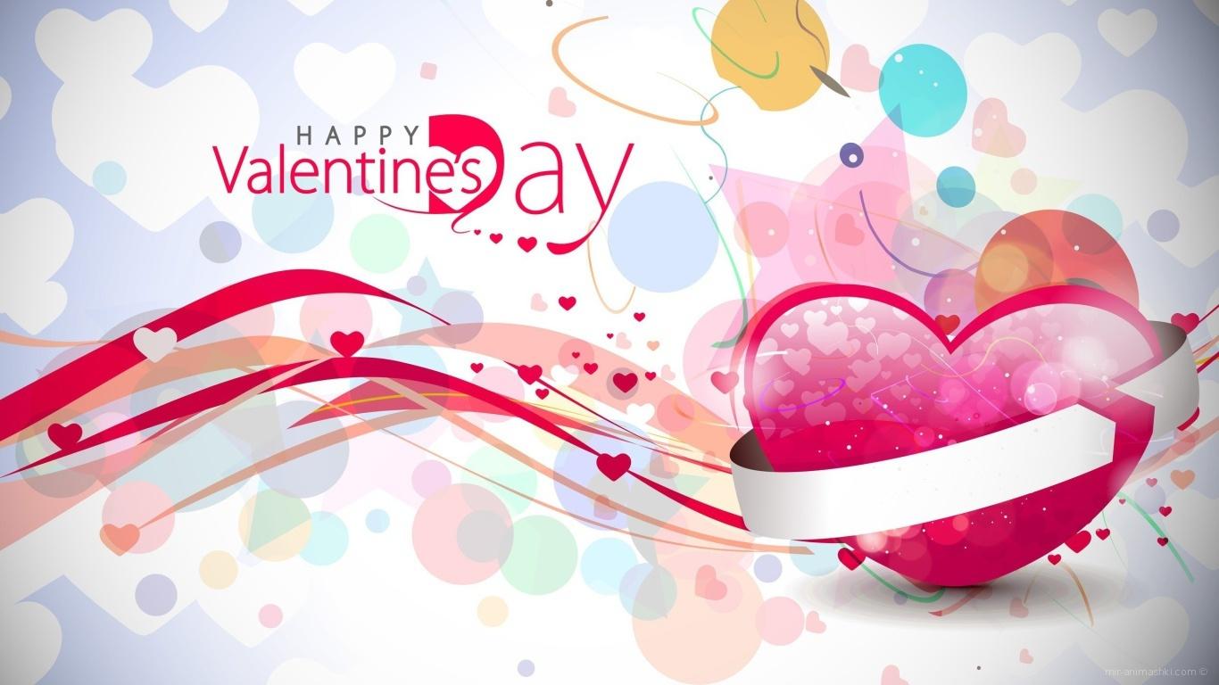 Розовое настроение на День Святого Валентина 14 февраля - С днем Святого Валентина поздравительные картинки