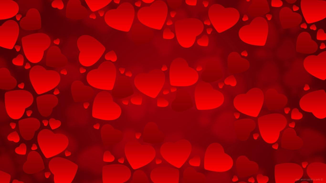 Море сердец на День Влюбленных 14 февраля - С днем Святого Валентина поздравительные картинки