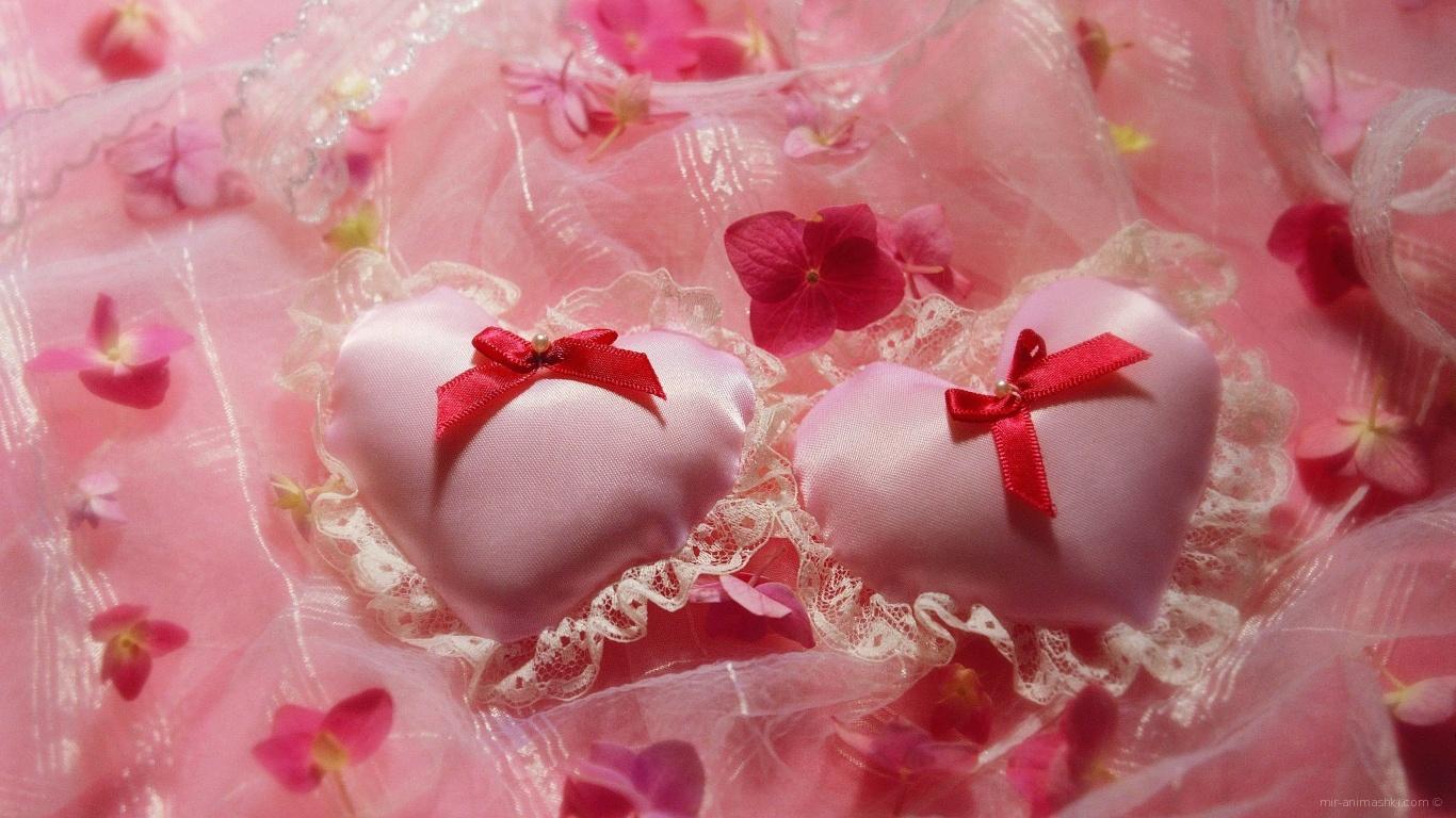 Два розовых сердца на День Влюбленных 14 февраля - С днем Святого Валентина поздравительные картинки