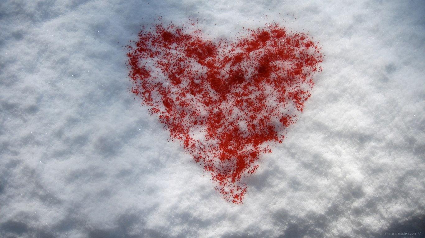Сердце на снегу на День Святого Валентина 14 февраля - С днем Святого Валентина поздравительные картинки