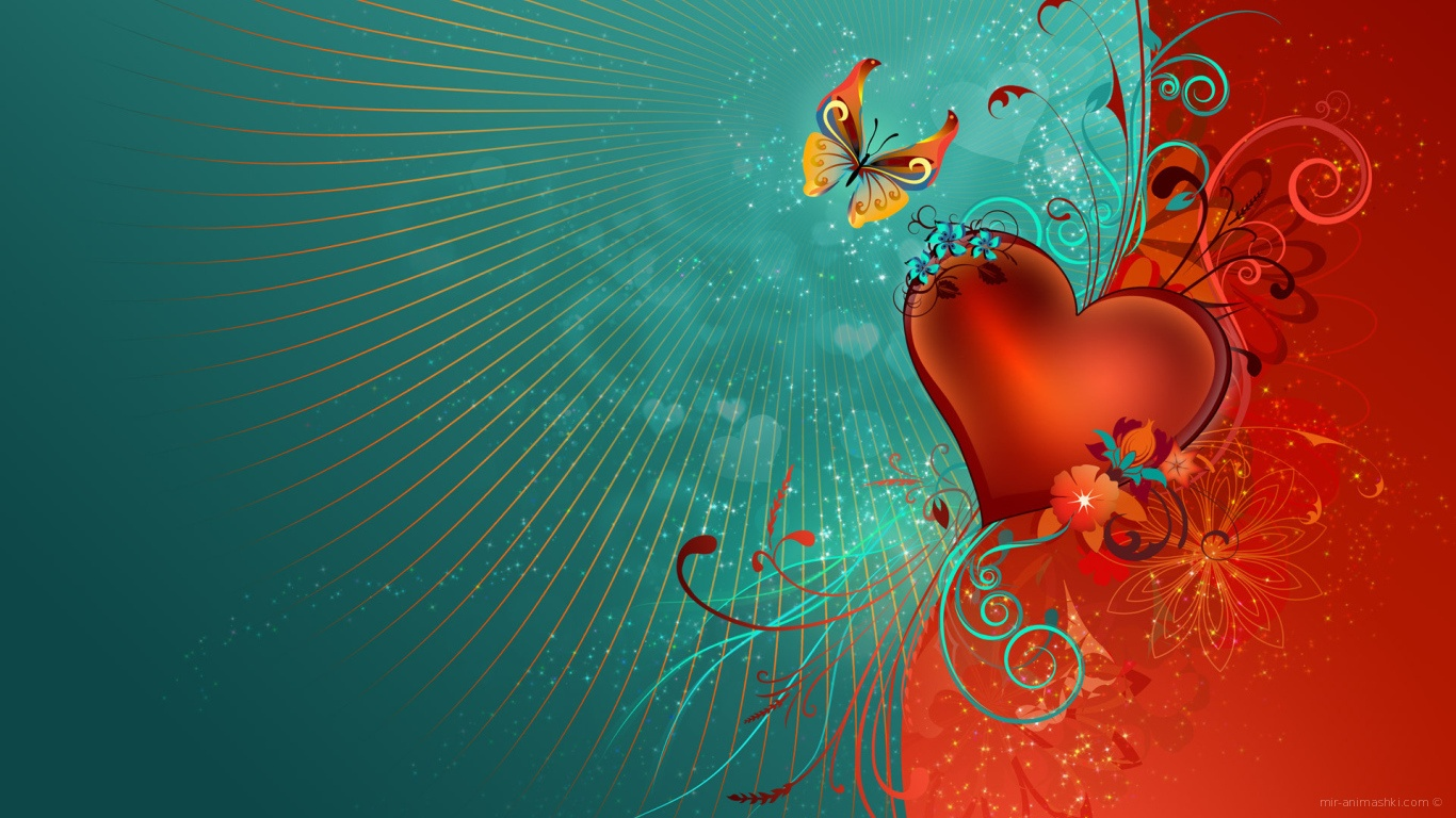 Хорошее настроение на День Святого Валентина 14 февраля - С днем Святого Валентина поздравительные картинки