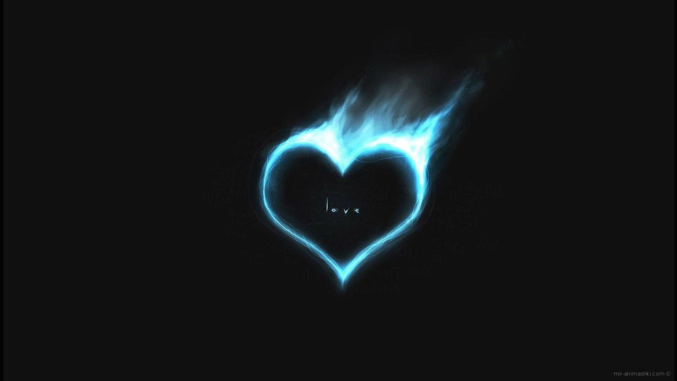 Неоновое сердце на День Влюбленных 14 февраля - С днем Святого Валентина поздравительные картинки