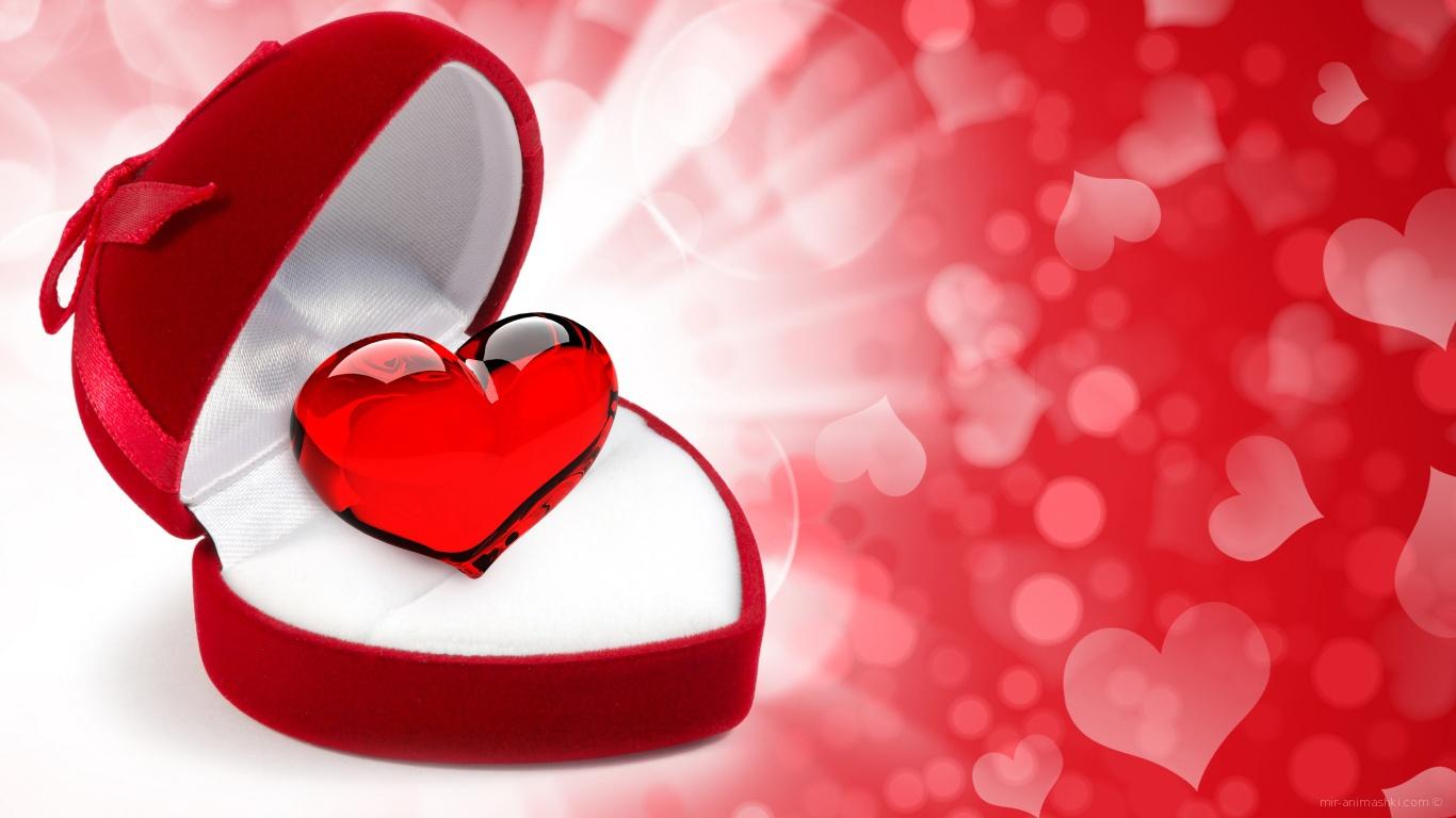 Сердце в коробке на День Святого Валентина 14 февраля - С днем Святого Валентина поздравительные картинки