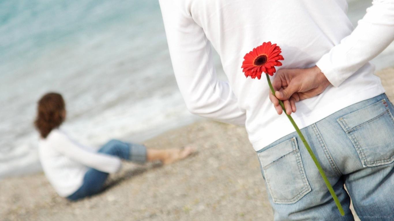 Влюбленные на пляже на День Влюбленных 14 февраля - С днем Святого Валентина поздравительные картинки