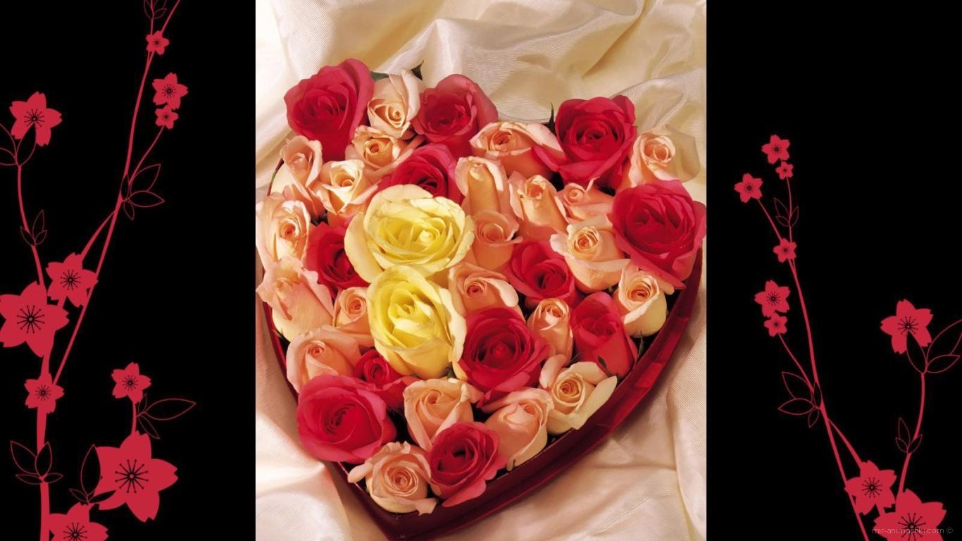 Сердечная композиция на День Святого Валентина - С днем Святого Валентина поздравительные картинки