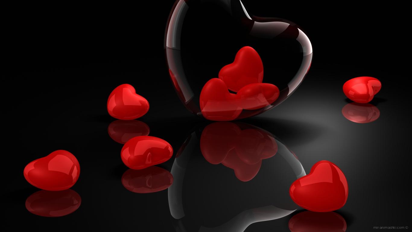 Отражение сердца на День Святого Валентина 14 февраля - С днем Святого Валентина поздравительные картинки