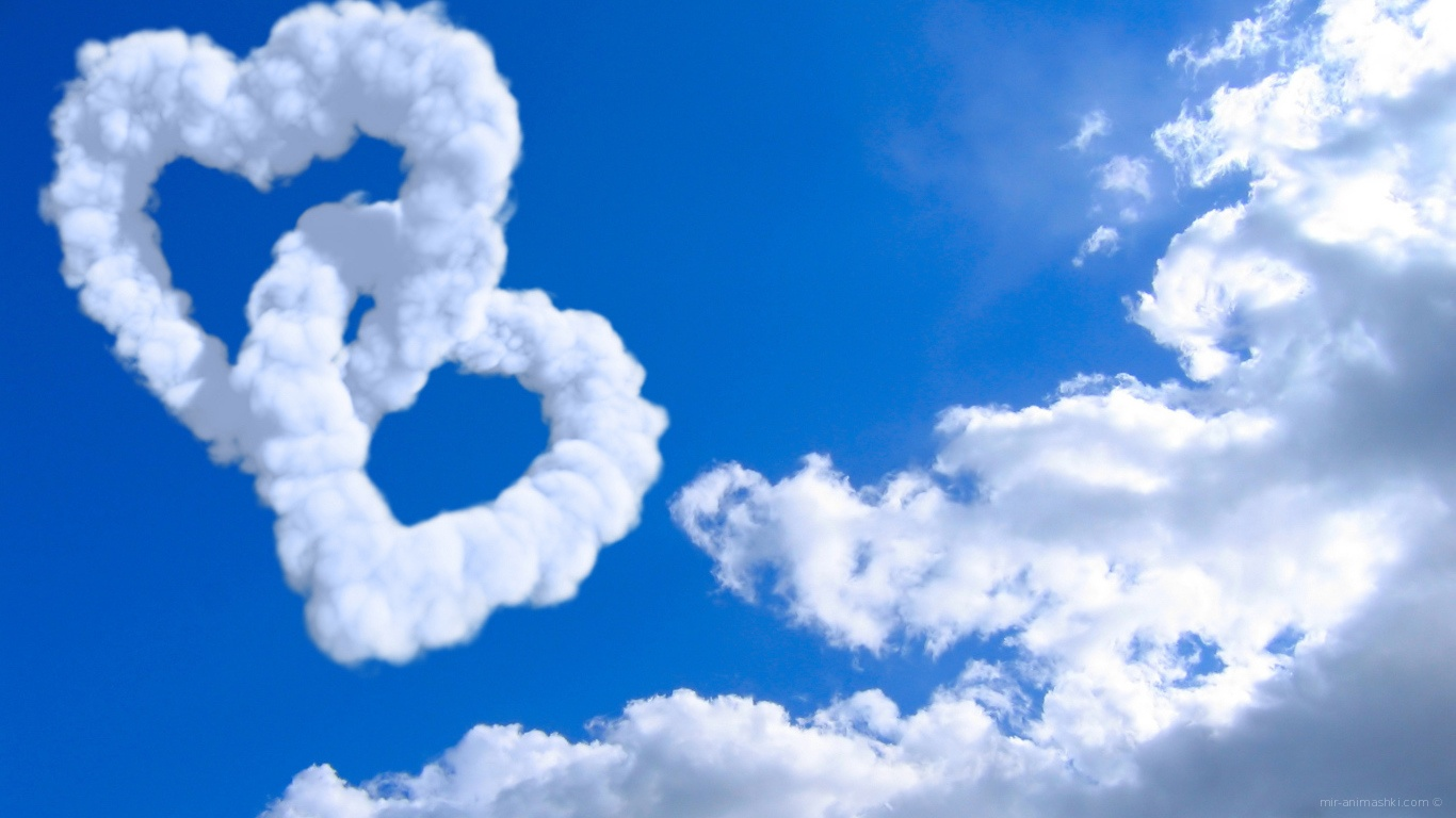 Облака на День Святого Валентина - С днем Святого Валентина поздравительные картинки