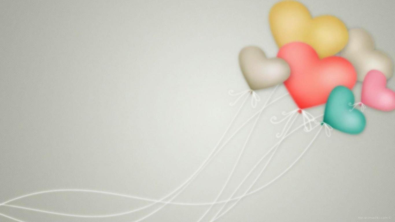Воздушные сердца на День Святого Валентина 14 февраля - С днем Святого Валентина поздравительные картинки