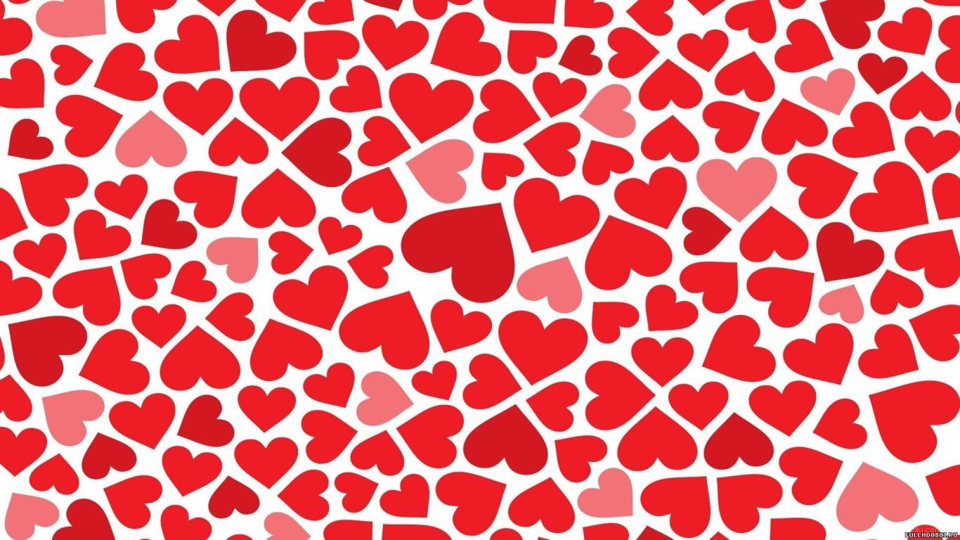 Сердечки на День Святого Валентина - С днем Святого Валентина поздравительные картинки