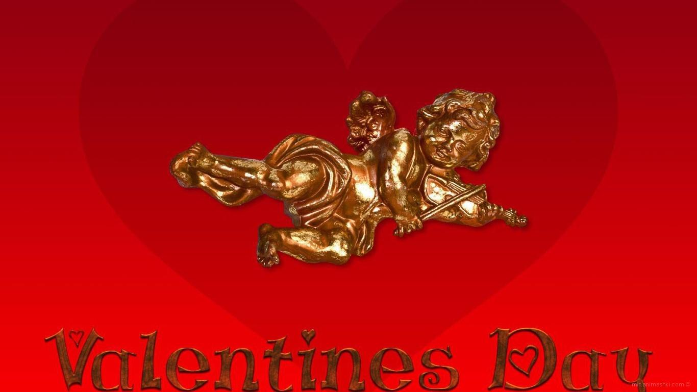 Золотой амур на День Святого Валентина 14 февраля - С днем Святого Валентина поздравительные картинки