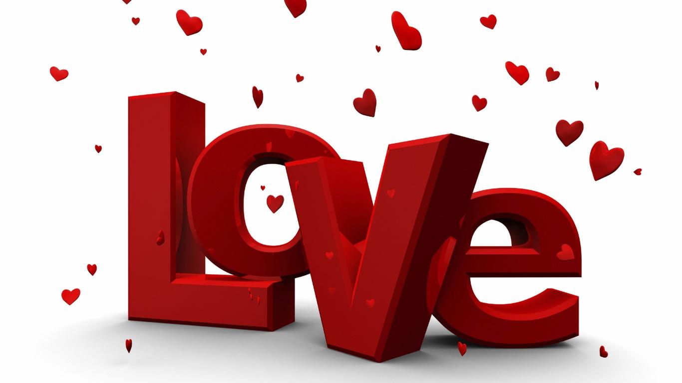 Любовь на День Святого Валентина 14 февраля - С днем Святого Валентина поздравительные картинки