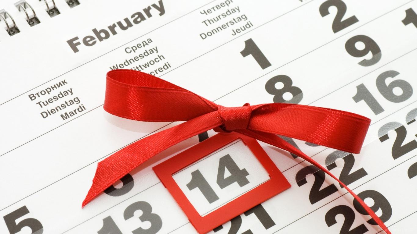 Календарь на День Святого Валентина 14 февраля - С днем Святого Валентина поздравительные картинки