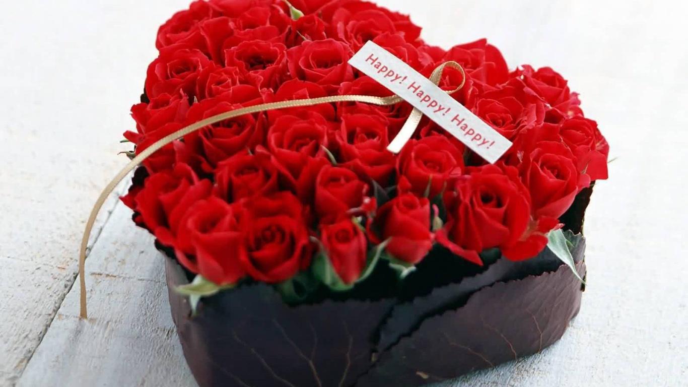Корзинка роз на День Святого Валентина - С днем Святого Валентина поздравительные картинки