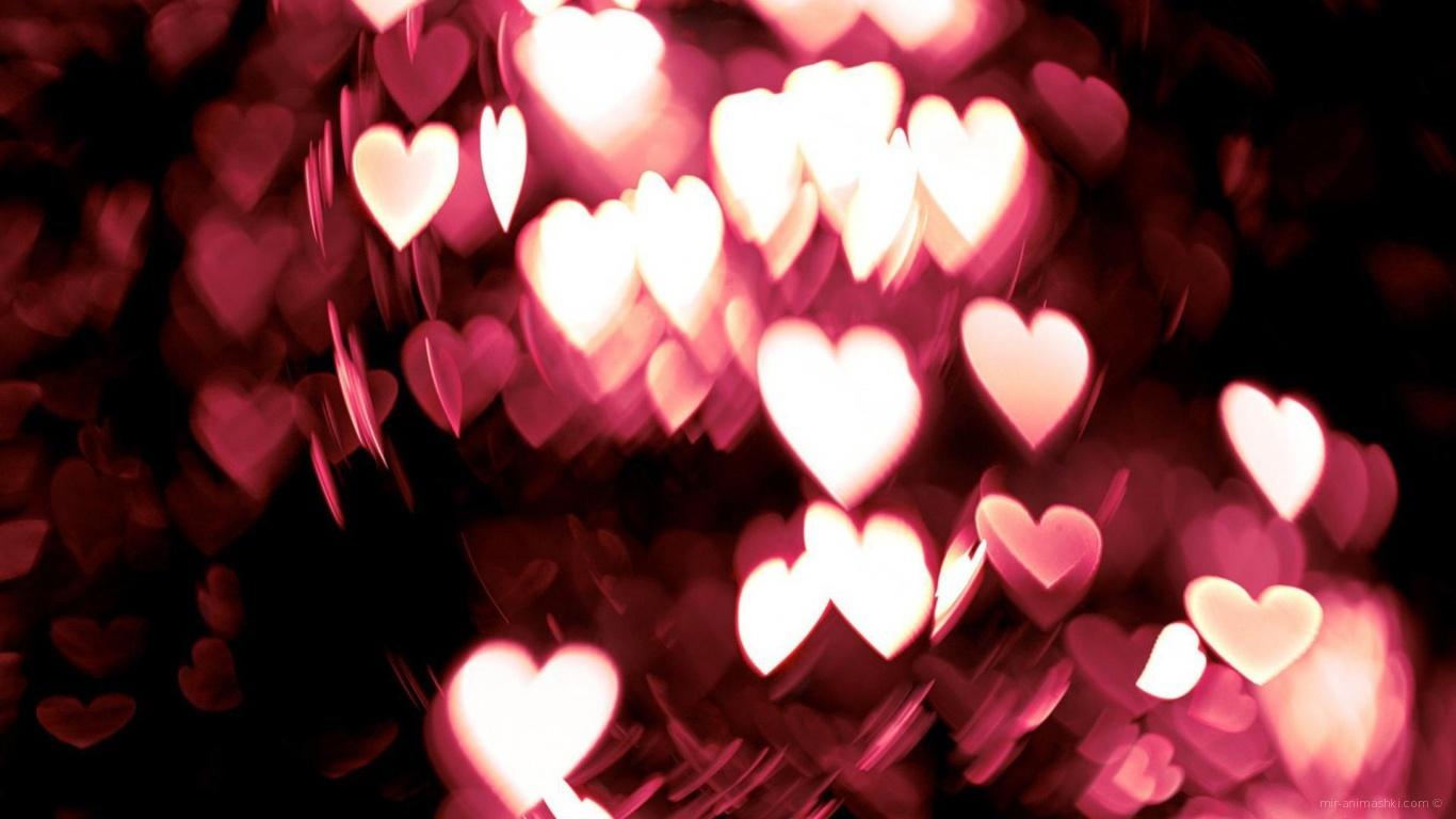 Блестящие сердца на День Святого Валентина 14 февраля - С днем Святого Валентина поздравительные картинки