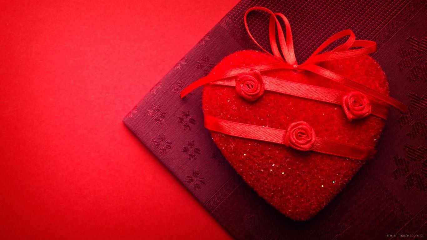 Коробка сердце на День Святого Валентина - С днем Святого Валентина поздравительные картинки