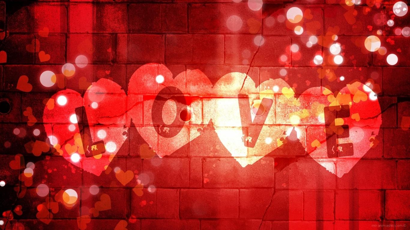 Valentine Flowers - С днем Святого Валентина поздравительные картинки