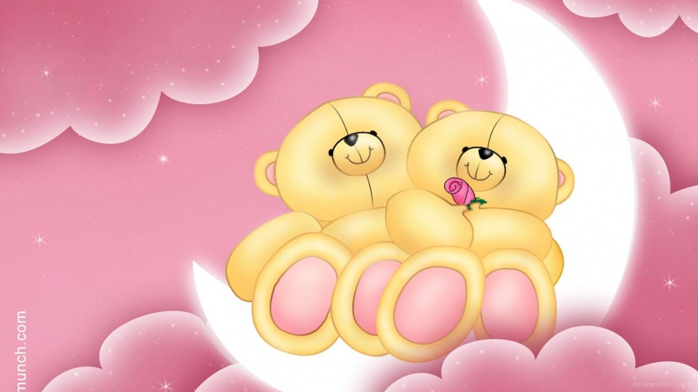 Мишки на луне День Святого Валентина - С днем Святого Валентина поздравительные картинки