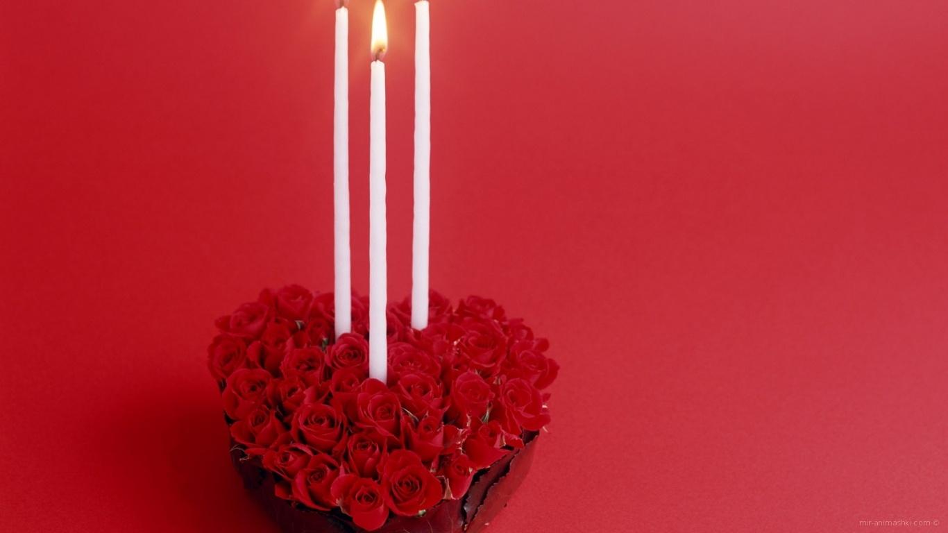 Красные розы в День Святого Валентина - С днем Святого Валентина поздравительные картинки