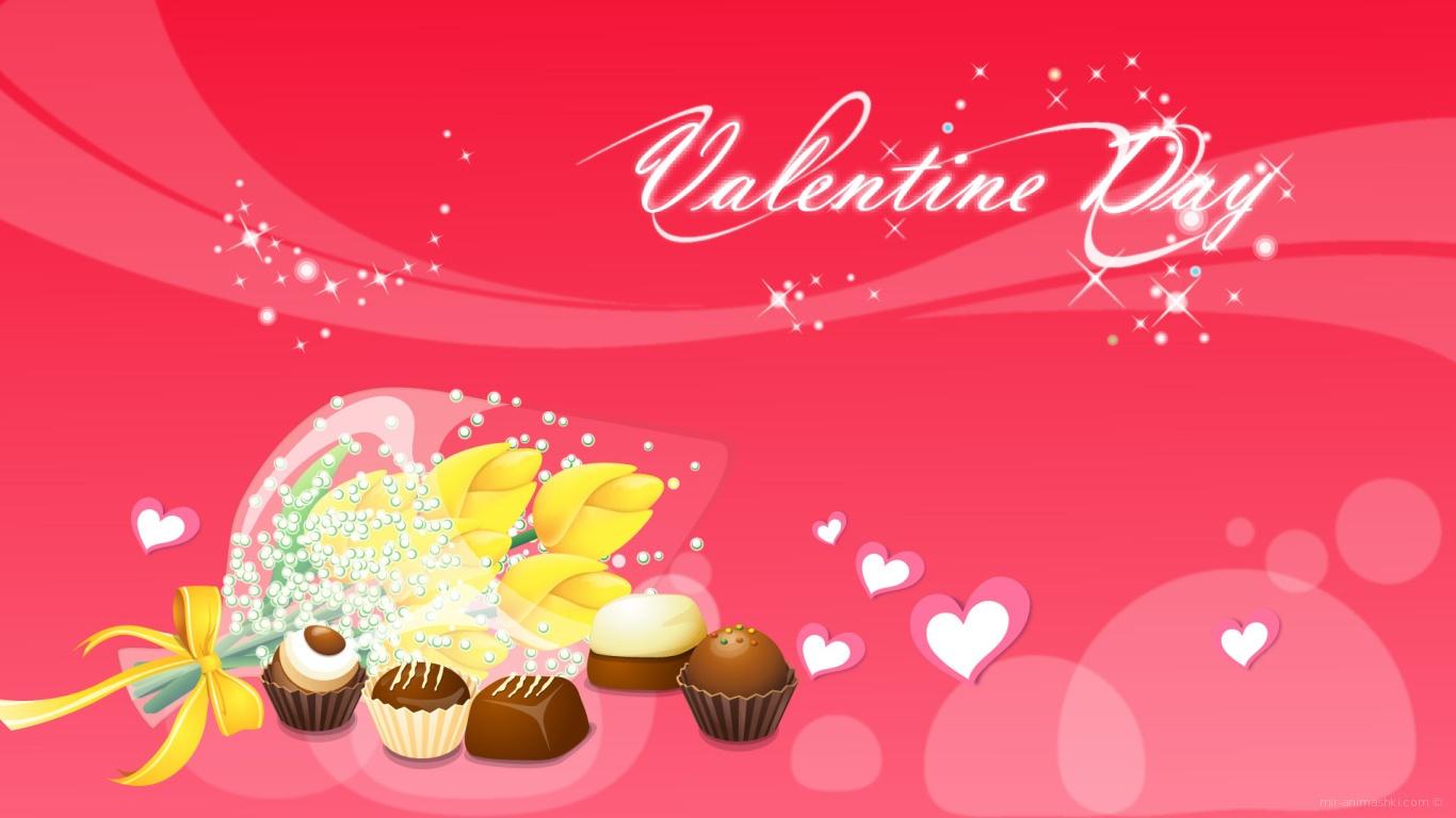 Праздник Дня Св. Валентина - С днем Святого Валентина поздравительные картинки