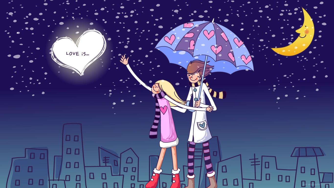 Любовники в День Святого Валентина - С днем Святого Валентина поздравительные картинки