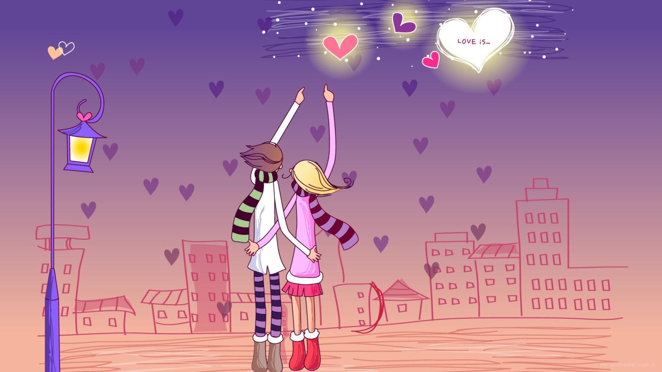 Влюбленная парочка в День Святого Валентина - С днем Святого Валентина поздравительные картинки