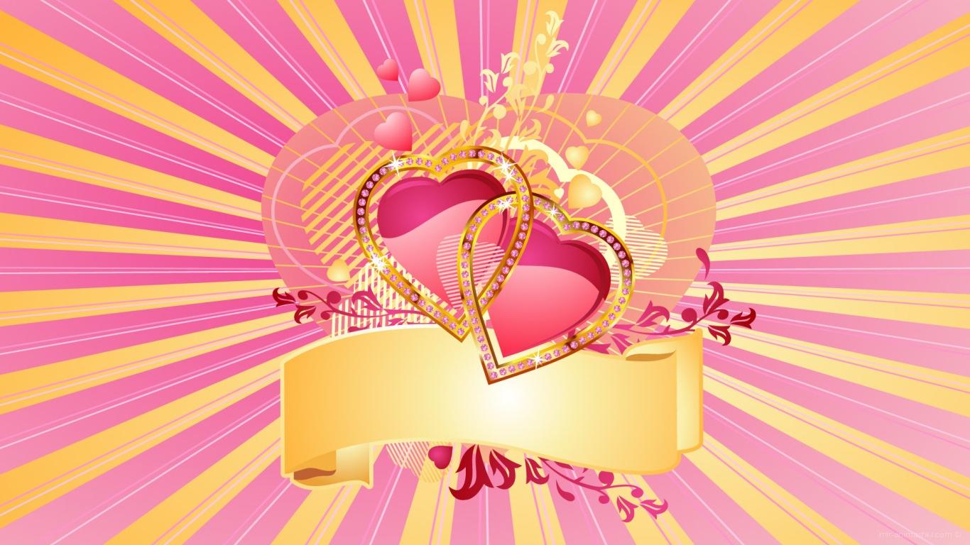 Праздник День Св. Валентина - С днем Святого Валентина поздравительные картинки