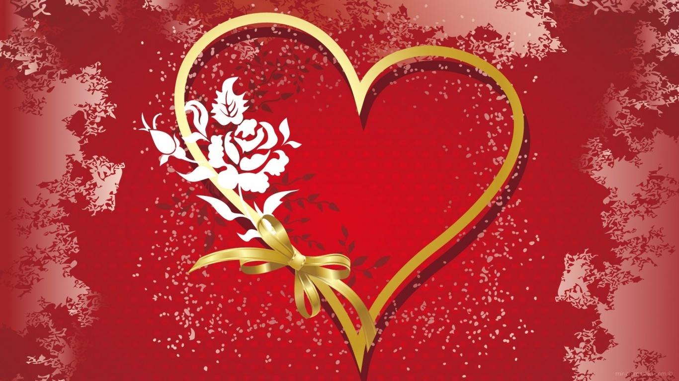 Яркое красное сердце День Св. Валентина - С днем Святого Валентина поздравительные картинки