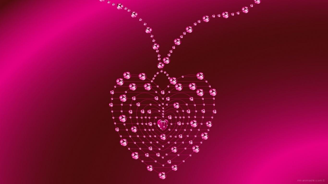 Украшение на День Св. Валентина - С днем Святого Валентина поздравительные картинки