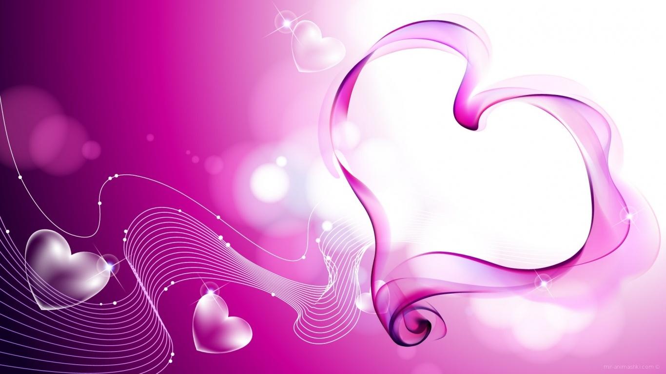 Красивые розовые сердечки - С днем Святого Валентина поздравительные картинки