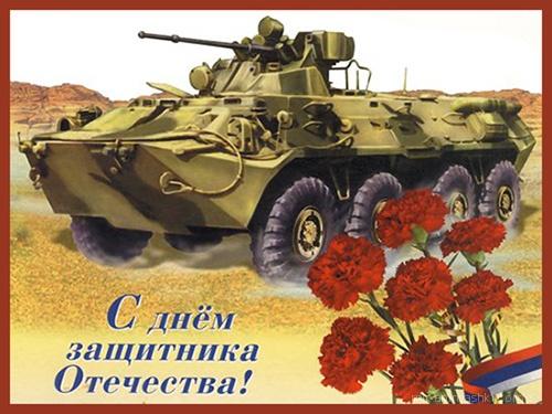 Картинки, открытки на 23 февраля танк