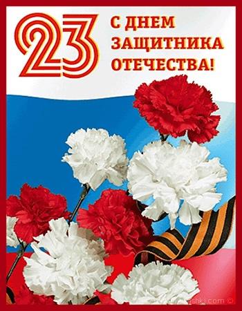 Картинка с цветами день защитника Отечества - С 23 февраля поздравительные картинки