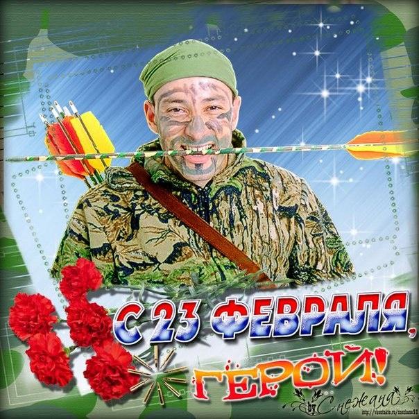 С днём защитники Отечество - С 23 февраля поздравительные картинки