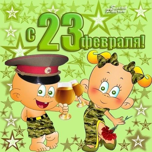 Как на ватсап открытку с 23 февраля, днем рождения брат
