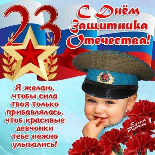Рисунки ко дню защитника отечества - С 23 февраля поздравительные картинки