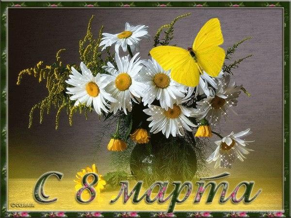 Нежная открытка на 8 марта с букетом цветов - C 8 марта поздравительные картинки