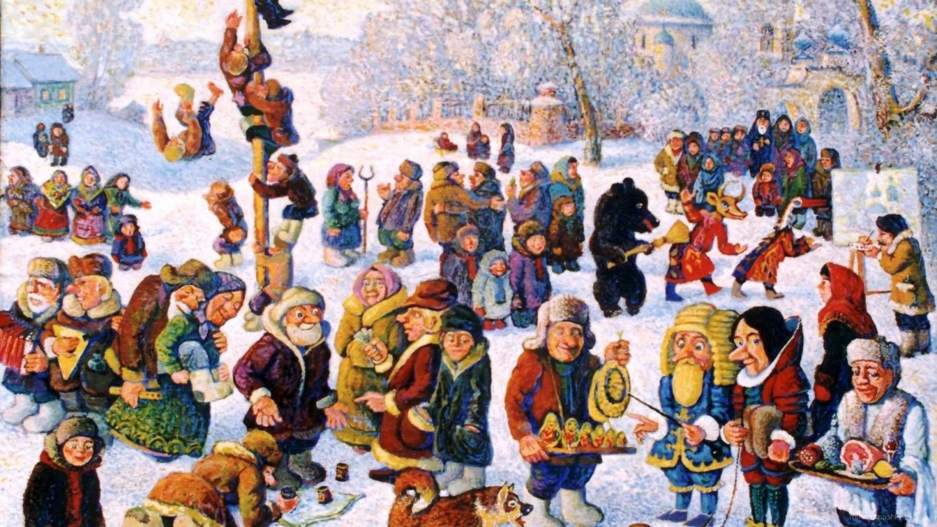 Прощание с зимой на Масленицу - С Масленицей поздравительные картинки