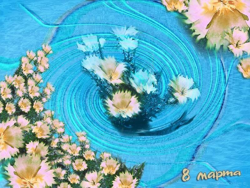 Букет цветов на восьмое Марта - С Масленицей поздравительные картинки
